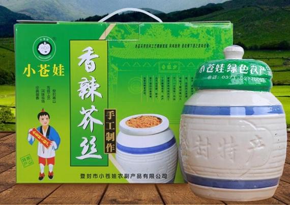 小苍娃芥菜丝美味之芥丝炒米
