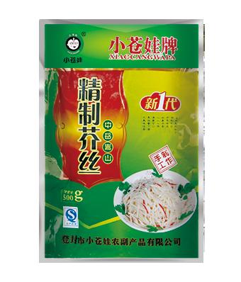 精品芥丝(500克/袋)