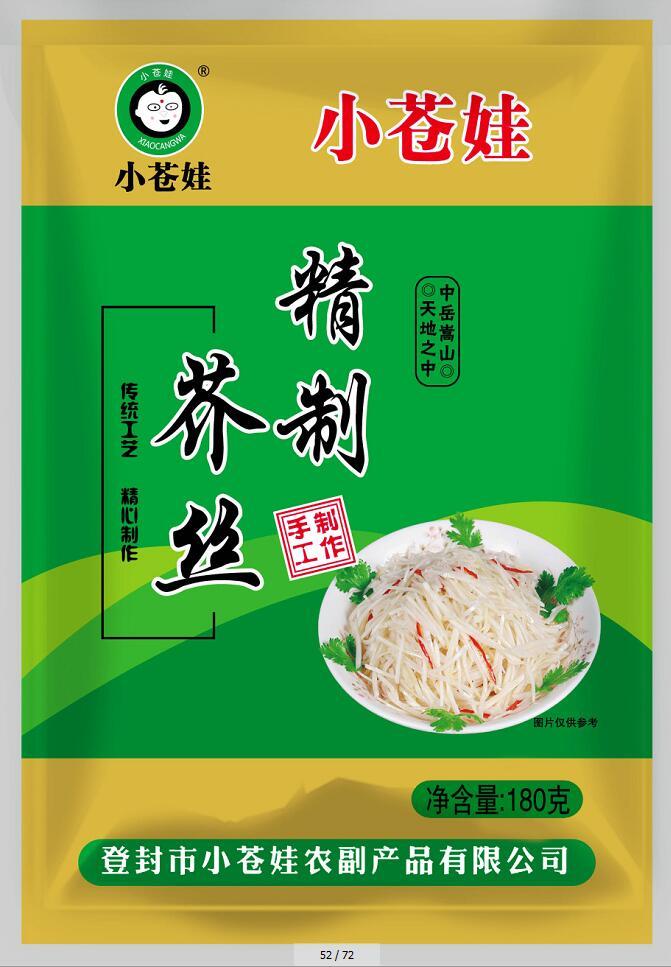 精制芥丝(180克/袋)