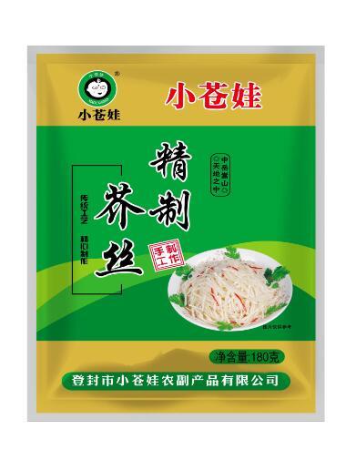 湖南精制芥丝(180克/袋)