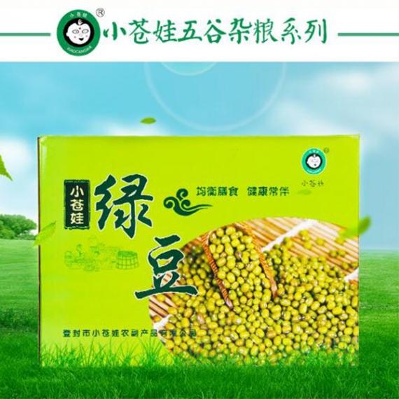 上海优质绿豆
