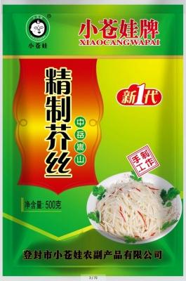 河南精品芥丝(500克/袋)