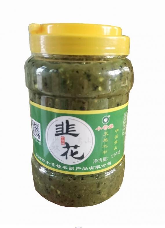 浙江韭花1.1kg